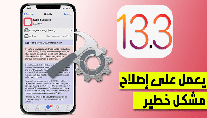 https://www.arbandr.com/2020/01/cydia-substrate-update-fixes-major-resource-leak-add-support-ios13-13.3.html