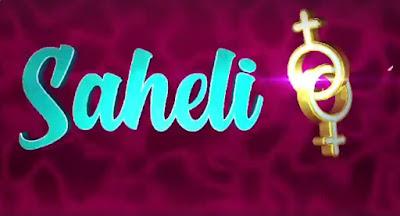 Saheli web series KOOKU first look