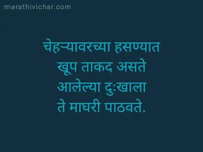 new shayri marathi