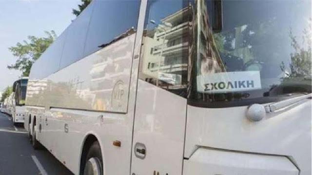Βλάβη σε εκδρομικό λεωφορείο που μεταφέρει μαθητές του 1ου Λυκείου Ναυπλίου