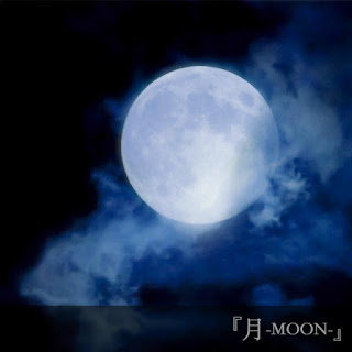 Moon / AvelCain