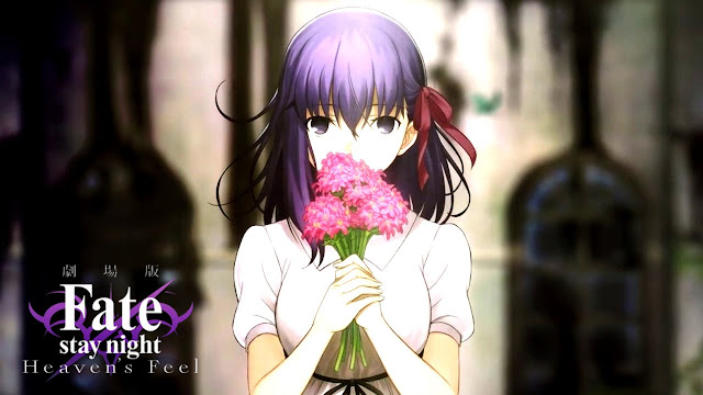 Fate/Stay Night Heaven's Feel Movie 2 Lost Butterfly Subtitle Indonesia