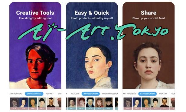 AI-Art.tokyo - Τεχνητή νοημοσύνη μετατρέπει φωτογραφίες σε έργο τέχνης