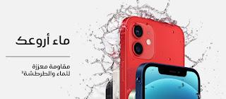 best-iphone-phones-iphone-12-mini