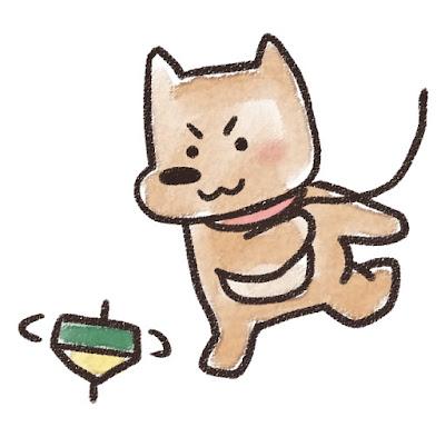 コマ回しをする犬のイラスト(戌年)