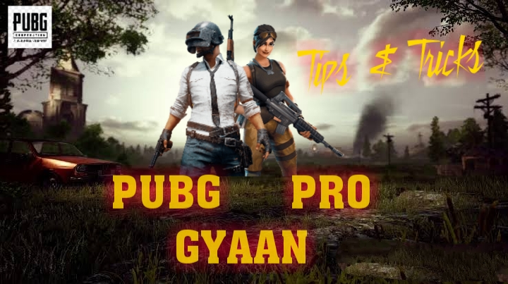 About us Pubg Pro gyaan