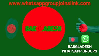 Bangladesh WhatsApp Group Joins Link 2019
