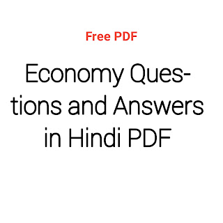 Economy Questions and Answers