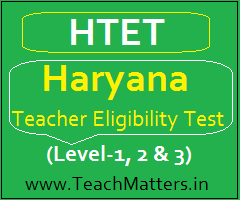 image : HTET 2018 : Haryana Teacher Eligibility Test JAN 2019 @ TeachMatters