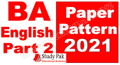 BA English paer 2 paper and syllabus 2021 PU, BZU, Sargodha University