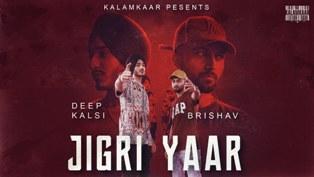 Jigri Yaar Lyrics - Deep Kalsi Ft. Brishav
