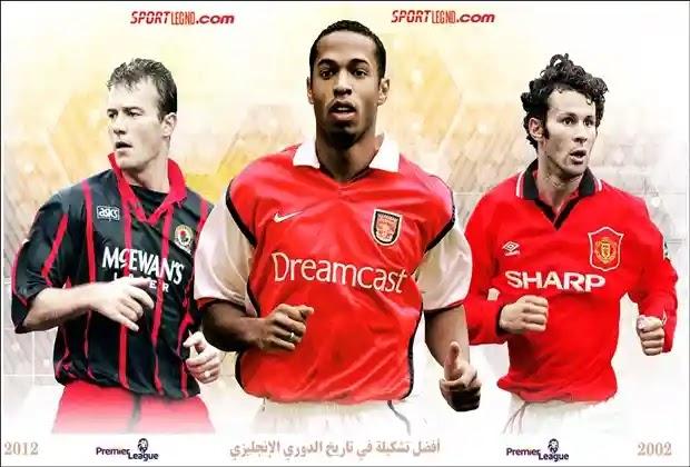 تشكيلة الدوري الانجليزي,أفضل اللاعبيين في الدوري الانجليزي,الدوري الانجليزي,الدوري الإنجليزي,أفضل تشكيلة في الدوري الاسباني والانجليزي,تشكيلة الدوري الانجليزي ضد تشكيلة الدوري الايطالي,تشكيلة,أفضل تشكيلة في التاريخ,أفضل حارس مرمى في الدوري الانجليزي,أفضل لاعب في الدوري الانجليزي 2020,أفضل مدافع في الدوري الانجليزي 2020,أفضل مهاجم في الدوري الانجليزي 2020,أفضل اللاعبين في الدوري الانجليزي 2020,أفضل تشكيلة,افضل تشكيلة في تاريخ كاس العالم,افضل تشكيلة في التاريخ,أفضل لاعبي الدوري الانجليزي