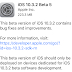 Apple releases iOS 10.3.2 beta 5 to developers