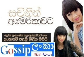 Chat with Sachini Ayendra | Gossip Lanka News