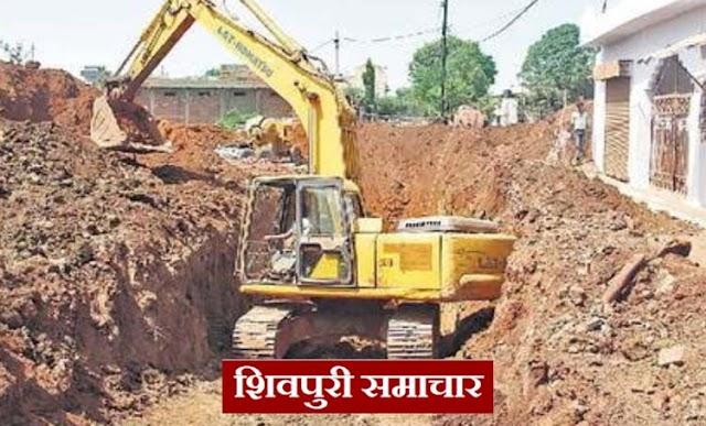 सिंध के बाद सीवर में नेशनल पार्क का अडंगा:नही मिल रही हैं ब्लास्टिंग की अनुमति | Shivpuri News