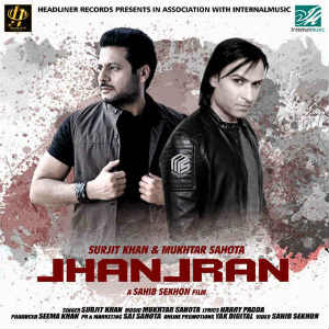 Jhanjran Lyrics - Surjit Khan Song