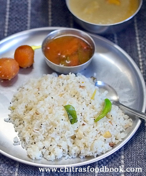 Broken rice upma / Arisi noi upma