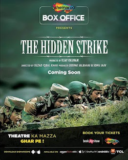 The Hidden Strike (2020) 480p 720p HD Full Movie