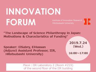 Forum 2019.7.24 ElSabry, ElHassan