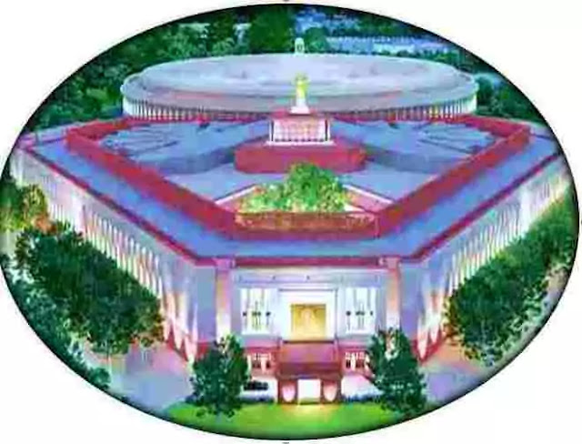 You will be surprised to know the features of the new Parliament House. कैसा होगा हमारा नया संसद भवन और क्या खासियत होगी इस इमारत की?