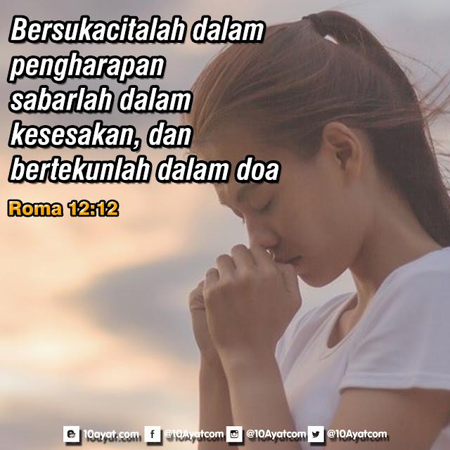 Roma 12:12