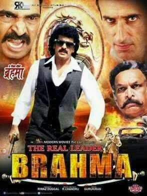 Hindi Dubbed Movie Download