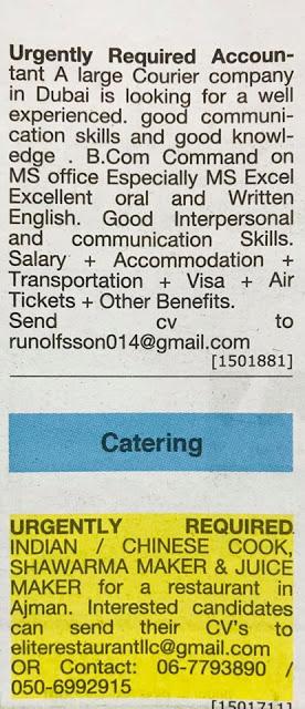 khaleej times jobs uae 6/8/2019 - وظائف شاغرة فى الامارات