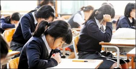 pendidikan korea selatan