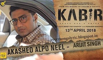 Akasheo Alpo Neel Song Lyrics and Video - Kabir Starring Dev, Rukmini Maitra Sung by Arijit Singh