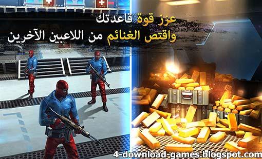 لعبة قناص الغضب Sniper Fury
