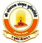 Shree Somnath Sanskrit University Walk in Interview 2016 for Various Posts
