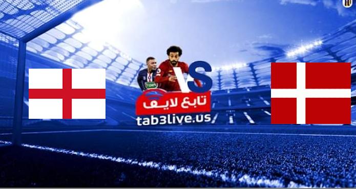 نتيجة مباراة إنجلترا والدنمارك اليوم 2021/07/07 نصف نهائي امم أوروبا