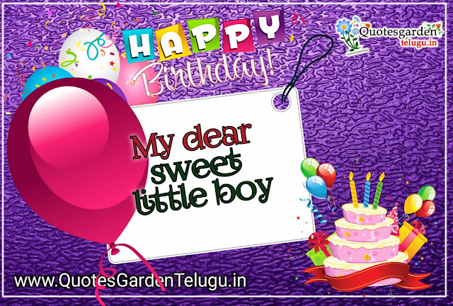 birthday wishes for little baby boy quotesgardentelugu