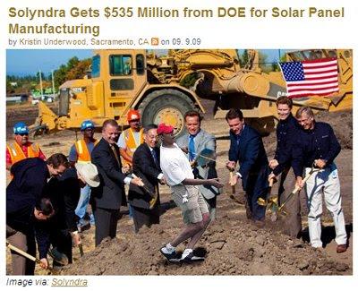 Obama at Solyndra