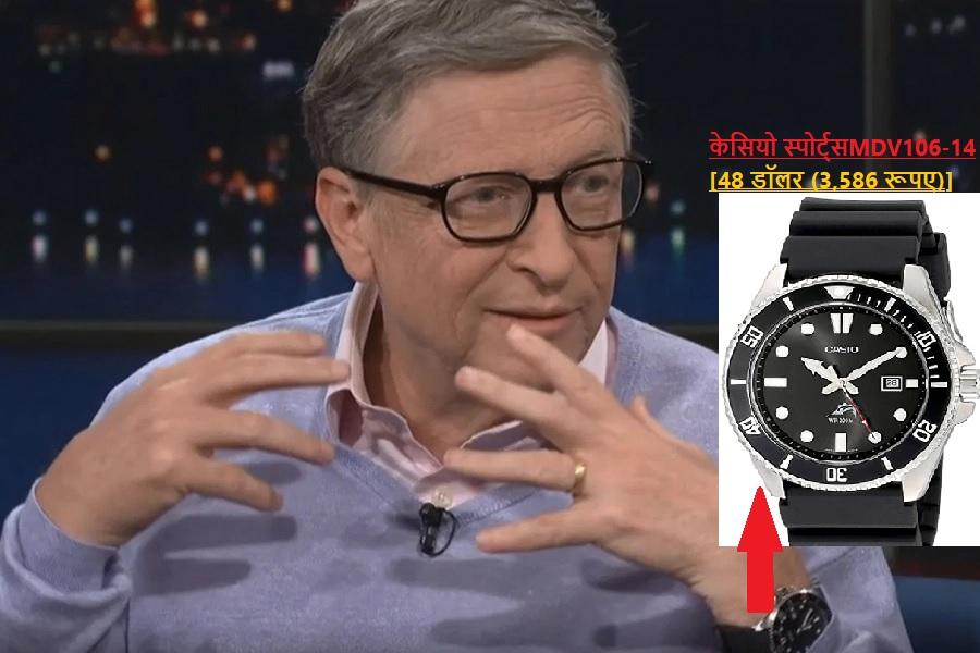 Bill_Gates_Casio