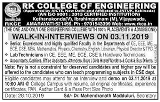 Amaravati, RKCE  Assistant professors, Lab Technician Jobs in RK College of Engineering 2019 Recruitment Walk In Interview