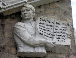 Katipunan Code of Ethics by Emilio Jacinto