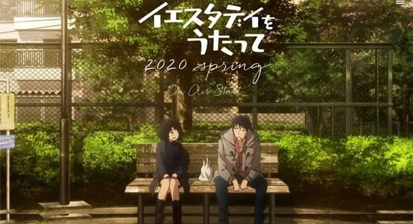 Rekomendasi Anime Romance 2020 Terbaik