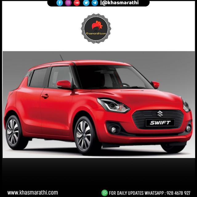 लॉन्च झाली नवीन Suzuki Swift , पहा किती दमदार आहे || Technology