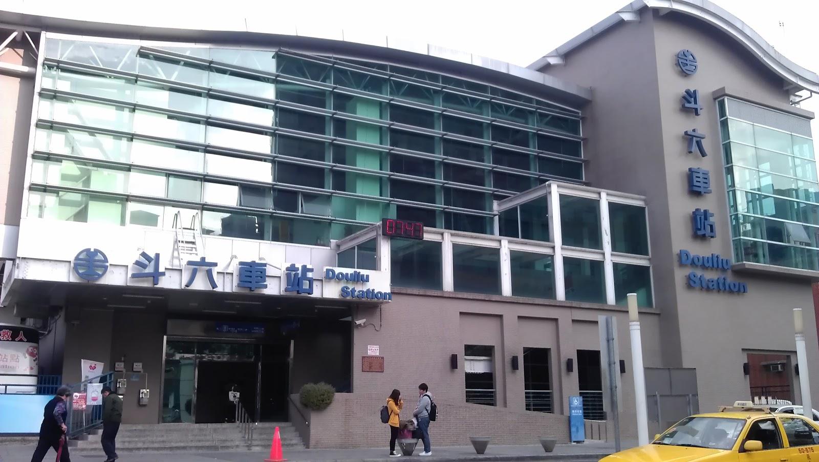 喵老大快樂旅遊: 2013雲林農博會-斗六車站前後及老街