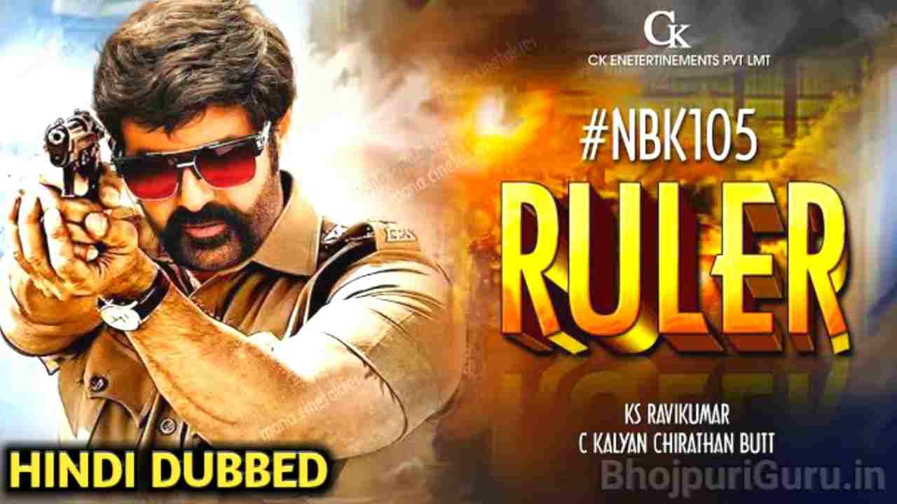 Ruler Telugu Movie In Hindi Dubbed