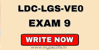 Previous question based : Free Online Mock Test 9