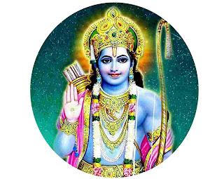 Rama Ashtottara Shatanama Stotra