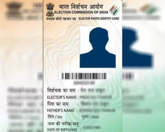 voter ID cards-