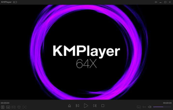 The KMPlayer 2020.05.13.50 poster box cover