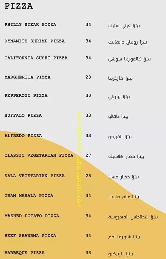 منيو مطعم سالا بيتزا
