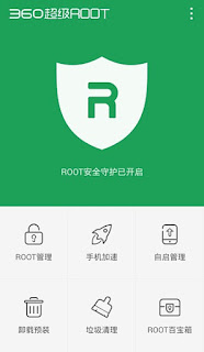 360-ROOT-APK-Download