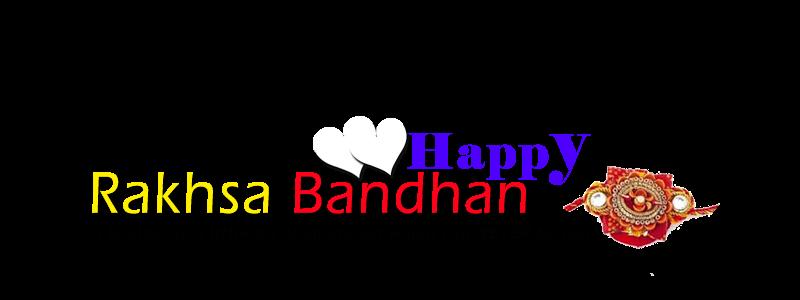 Happy Raksha bandhan PNG Text 2020 | Rakhi Text Png Images