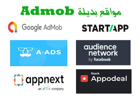 5 sites admob