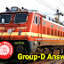 RRB group D answer key | Group D answer key | RRB Group D 2018